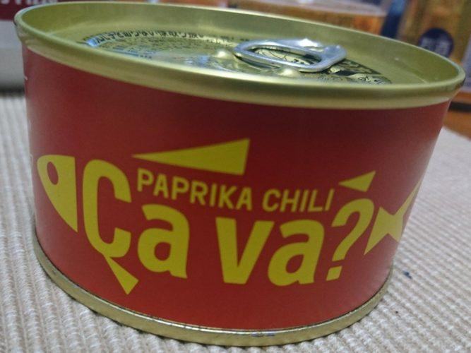 今や岩手の名産品!マツコの知らない世界でも紹介されたサヴァ缶パプリカチリソース
