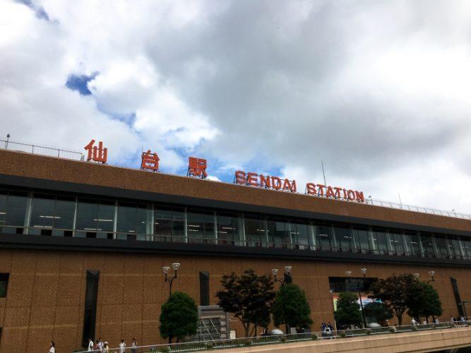 仙台で新生活がはじまる