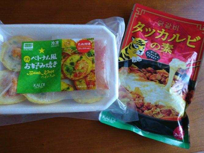 KALDIの素で夕飯~タッカルビの素とベトナム風お好み焼き~