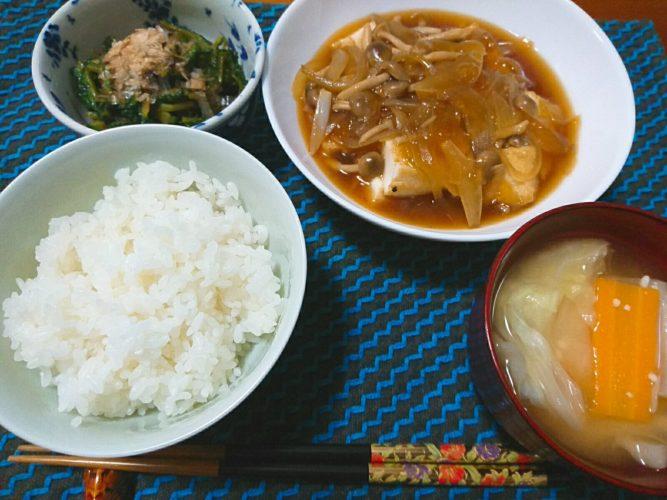 傷にいいらしい!?ゴーヤのお浸し、簡単な豆腐のサッと煮