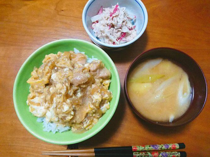 親子丼と大根サラダ。