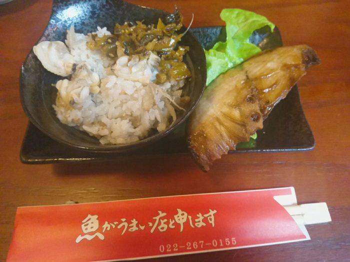 仙台居酒屋日和!久々の居酒屋ハシゴです。【魚がうまい店と ...