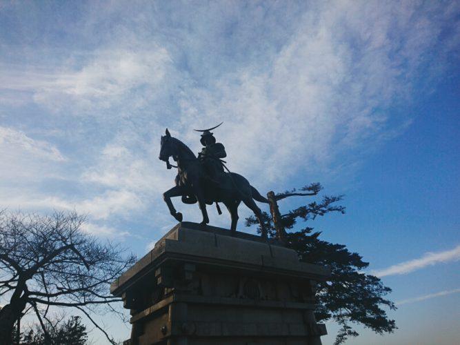 【パリンカ】仙台瑞鳳殿を観光してランチ