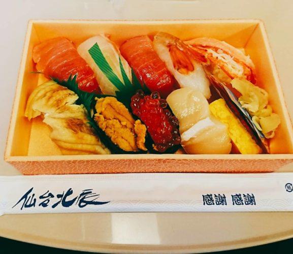 さらば仙台!そして東京お久しぶり!仙台北辰のお寿司食べ納め