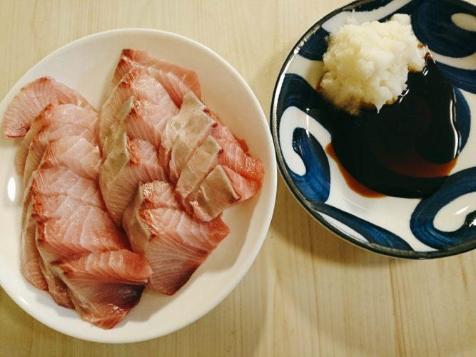 辛味大根で食べる天然ブリと、雑炊の新定番!?日の丸雑炊