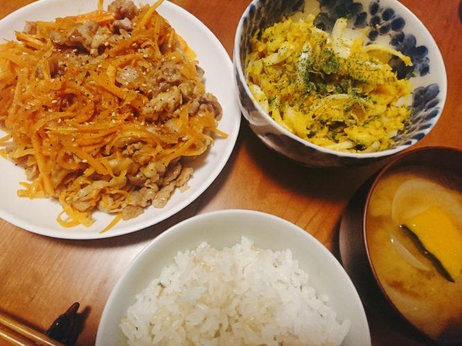 豚肉と人参のきんぴら風炒めとカボチャサラダ