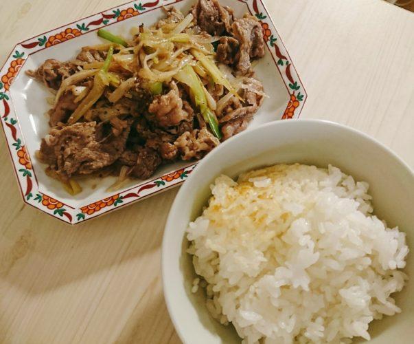 炊飯専用の土鍋!長谷園のかまどさんで炊いたご飯、牛肉のネギ塩炒め