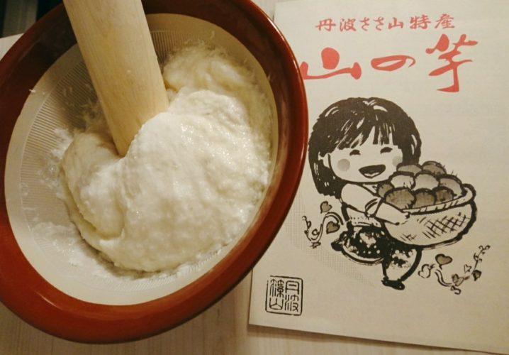 丹波篠山特産の山の芋で作ったとろろご飯