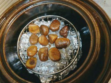 マツコも絶賛した甘栗の燻製のお味は?燻製土鍋で作って食べてみた