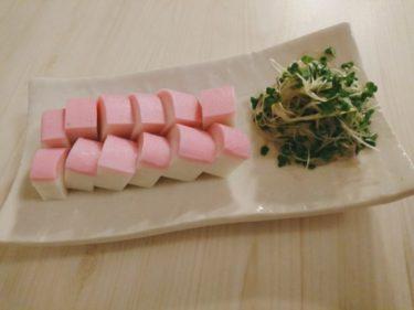 はまぐりと豆腐の鍋