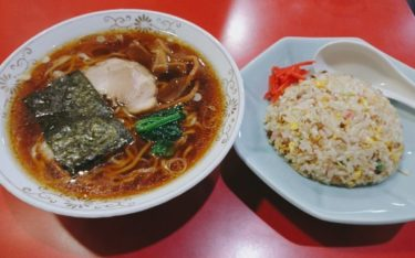 【中華一光】高井戸の中華料理店に行ってきた
