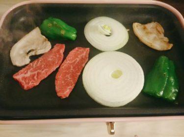BURUNO(ブルーノ)を囲んで楽しいおうち焼肉