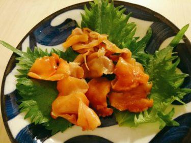 宮城県閖上産 赤貝の塩漬を取り寄せしてみた