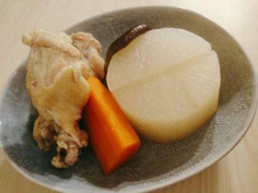 じっくり煮て美味しい手羽元と大根の水煮。