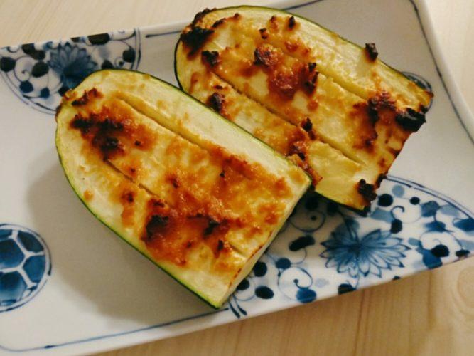 ズッキーニのニンニク味噌焼き