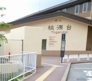 芦ノ湖キャンプ村レイクサイドヴィラアクセス