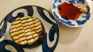 絹かわなすの焼き茄子1