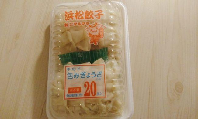浜松餃子パッケージ
