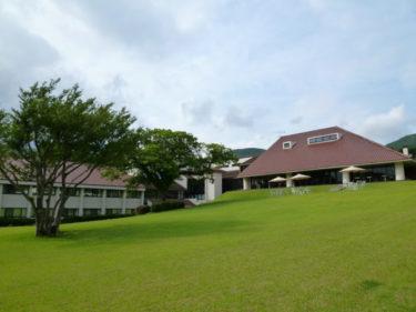 【箱根ハイランドホテル】箱根仙石原にある広大な庭園とフレンチジャポネ