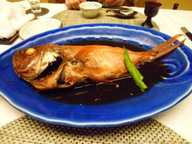 【食べるお宿浜の湯】静岡の伊豆稲取温泉にある金目鯛が名物の旅館