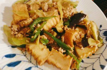 ズボラでも十分うまい!うちの家常豆腐と便利な合わせ調味料
