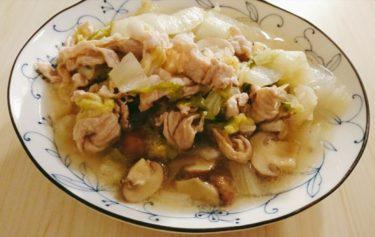 豚肉と白菜の洋風蒸し煮
