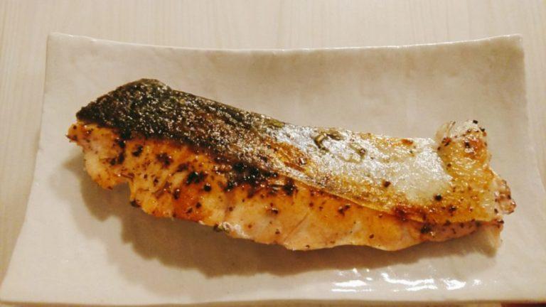 生秋鮭のハーブソテー