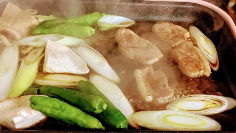 煮ながら食べる