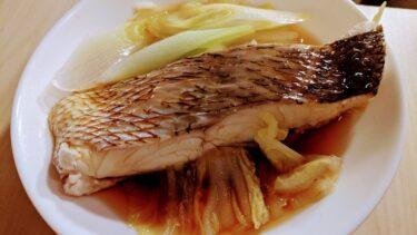 【鯛ちり】鯛を使ったシンプルでうまい鍋の作り方