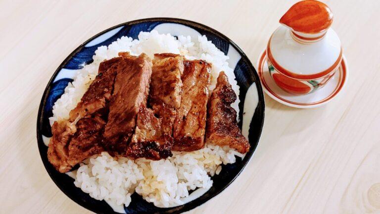 マキシマムステーキ丼