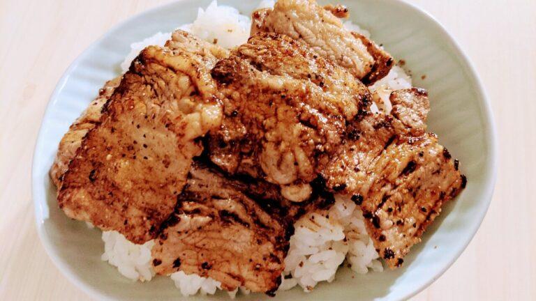 マキシマム焼肉丼
